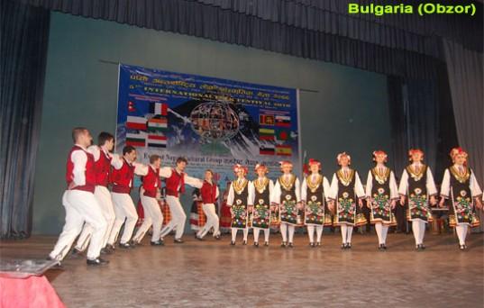 Folk Festival